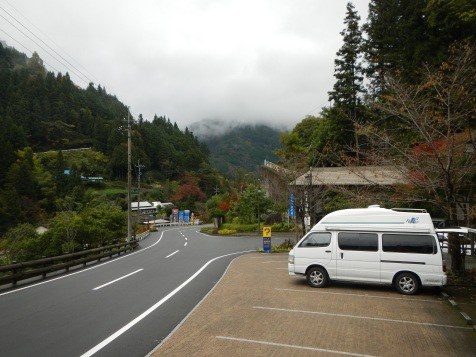 Roadside rest stop in the gorgeous Iya Valley
