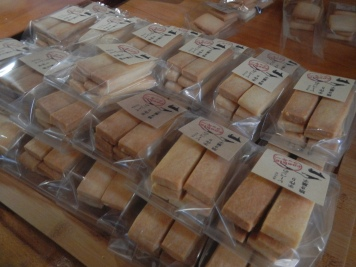 Cookies Tomoko made to sell at a festival