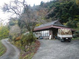 The Watanabe's house, high up in the mountains