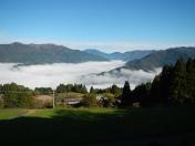 Beautiful unkai - sea of clouds - from the Watanabe farm