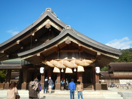 Izumo Taisha original shrine