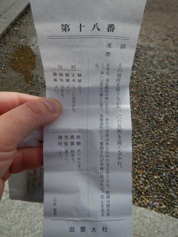 My (good) fortune! From Izumo Taisha Grand Shrine