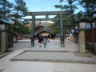 Entrance gate to Izumo Taisha Grand Shrine complex
