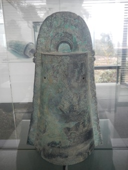Intricate detail on this Yayoi-period copper bell (Unnan, Shimane)