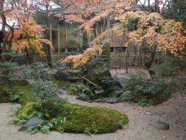 Internal garden (Adachi Museum of Art)