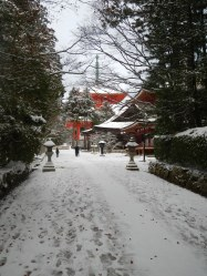 Approach to the Konpon Daito (Great Fundamental Pagoda)