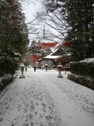 Approach to the Konpon Daito (Great Fundamental Pagoda)