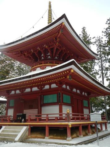 Foundation of Koyasan