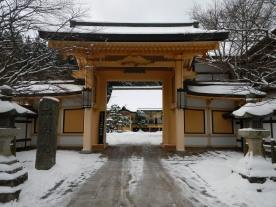 Temple gate and beyond (Koya)