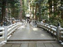 The entrance to the sacred area of Kobo Daishi's Mausoleum (Okunoin, Koya)