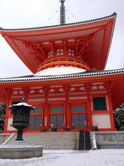 Konpon daito (Great fundamental pagoda) at Koyasan
