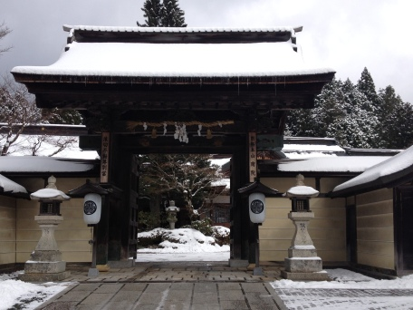 Gate to a temple in Koya