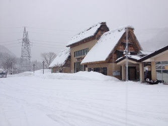 Shirakawago rest stop - my home for a couple of days