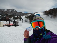 Another day, another lift ticket (for 500yen!)