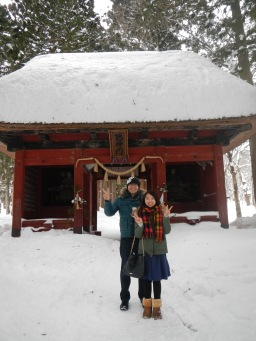 Sen and Kato-san (lodge manager)
