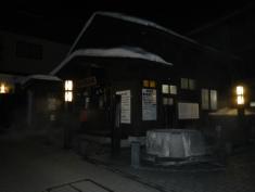 Small public onsen: Shimoyu