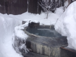 The onsen before defrosting