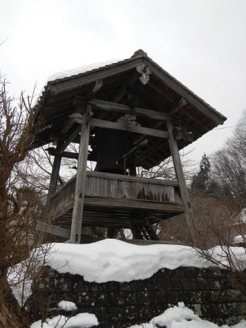 Random temple bell