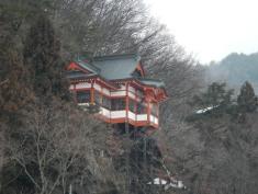 Kannondo (Yamagata pref)