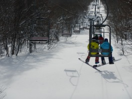 Our group on the lift
