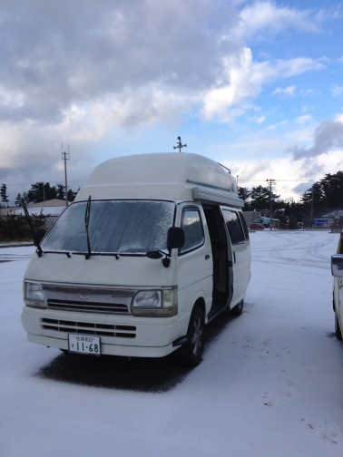 Charlie is greeted with both sun and snow this morning (Akita pref)
